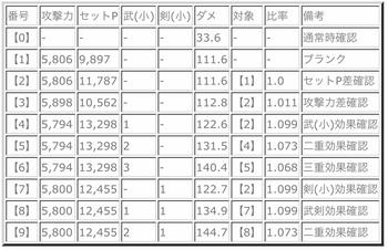 BBDC1D45-D7E3-46AF-A6A1-A7C336DA48E4.jpeg